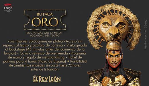el-rey-leon-butaca-oro-3