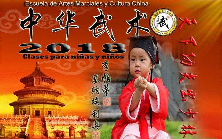 Clases de Kung-Fu para niñas y niños 2018