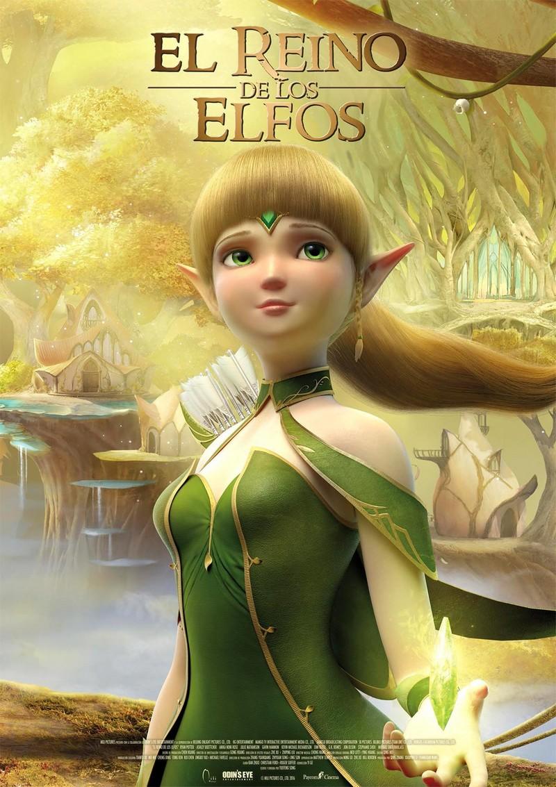 El reino de los elfos Sala de Cine del EJE