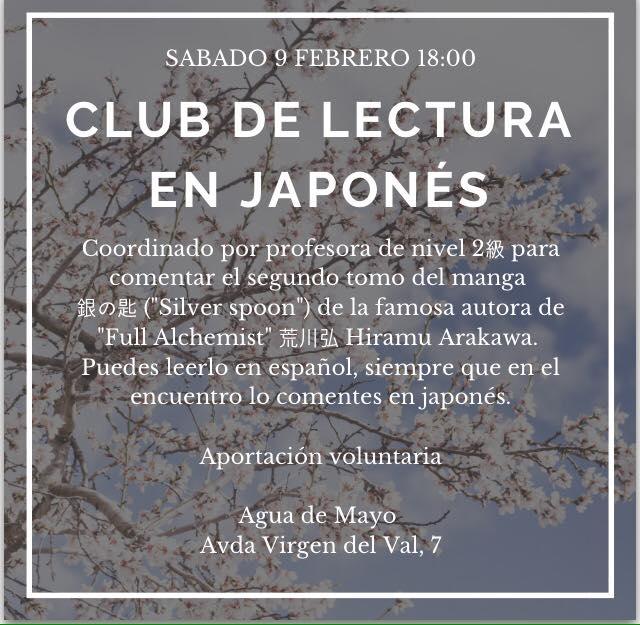 Club de lectura en japonés
