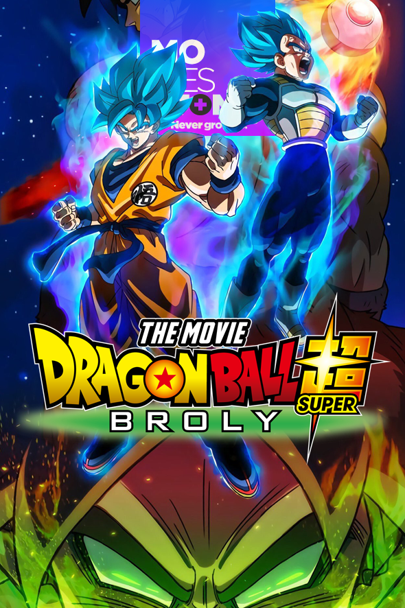 Dragon Ball Super Broly Sala de Cine del EJE