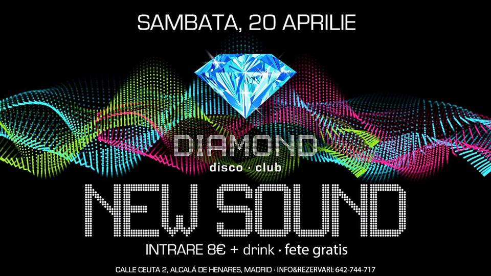 New Sound PARTY