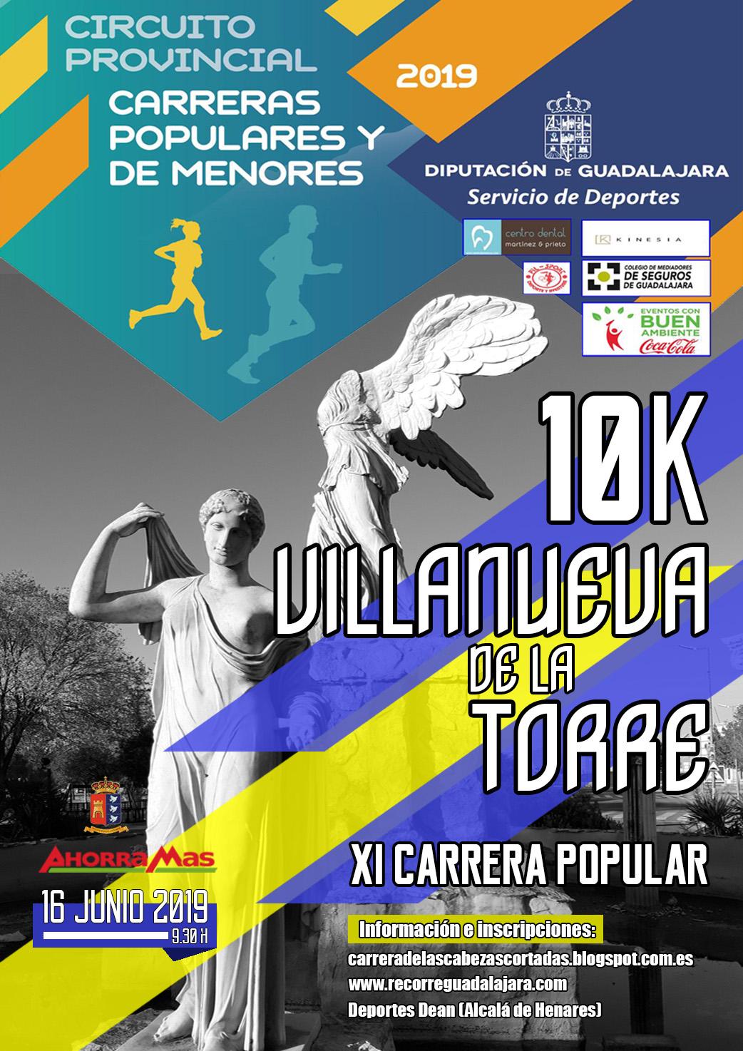 XI Carrera Popular Villanueva de La Torre