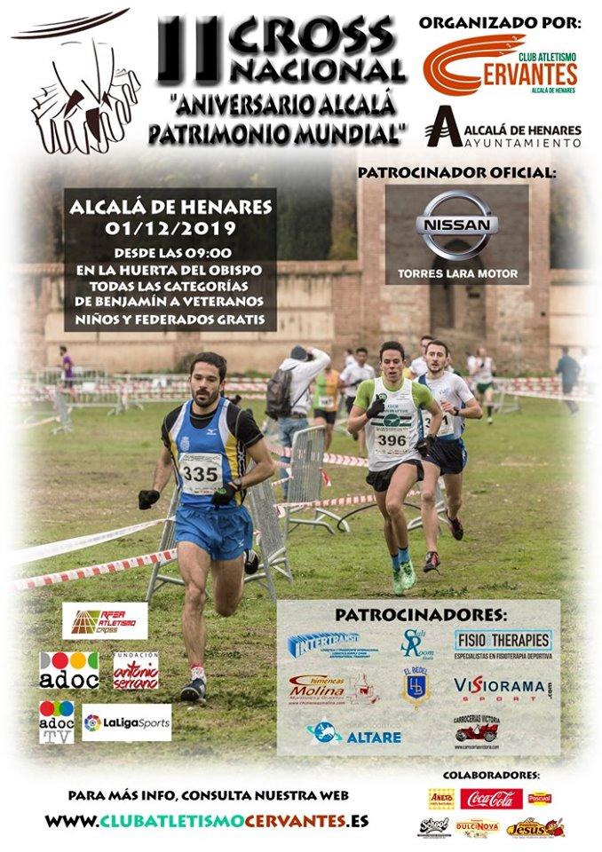 II Cross Aniversario Alcalá Patrimonio Mundial